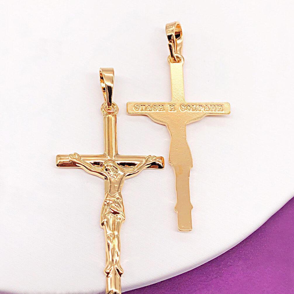 Крестик тонкий Xuping Jewelry с распятием медицинское золото, позолота 18К. А/В 4208