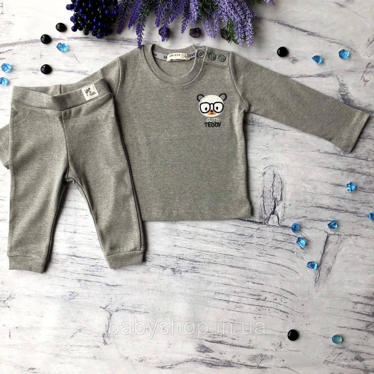 Серый костюм на мальчика Breeze 214. Размер 74 см (9мес), 80 см, 86 см, 92 см (2 года), 98 см (3 года)