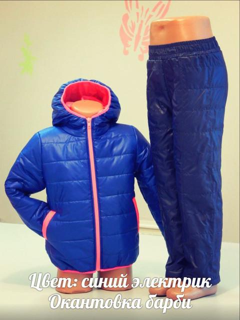 Как правильно выбрать верхнюю одежду ребёнку?
