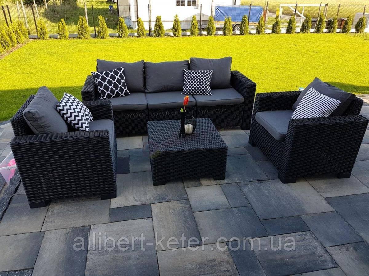 Allibert California 3 Seater Set садовая мебель из искусственного ротанга