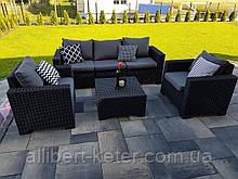 Allibert California 3 Seater Set садові меблі з штучного ротанга