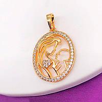 """Кулон Xuping Jewelry """"Мать с младенцем"""" медицинское золото, позолота 18К. А/В 4212"""