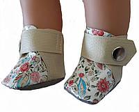 Обувь для кукол Беби борн и Старшей Сестренки бежевые с цветами