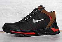 ТОЛЬКО 45 РАЗМЕР!!! Яркие кроссовки зимние мужские ботинки на меху (ЮК-66-2н)