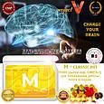 """Project V """"M"""" (Mega) - сердце и мозг (Мега), фото 2"""
