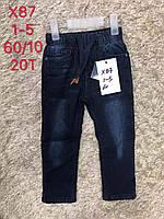 Джинсы утеплённые для мальчика опт,Taurus,  1-5 лет, Х-87