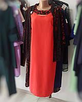 Красное платье с кружевом и с гипюровой черной накидкой комплект