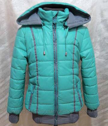 Женская подростковая куртка на пуху