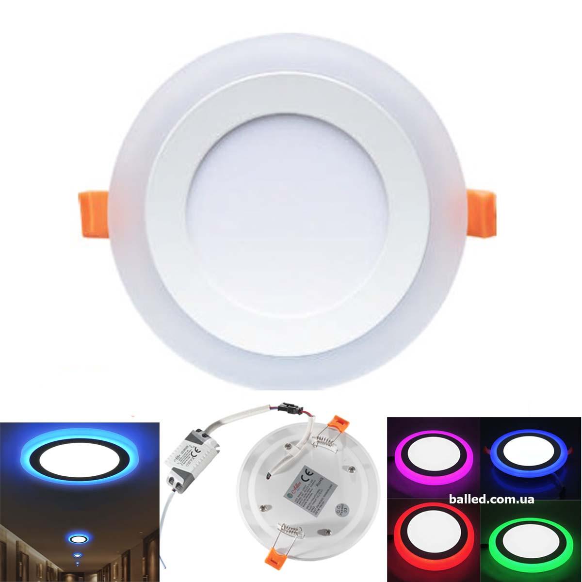 Светодиодный светильник встраиваемый с подсветкой 9 Вт холодный белый + красный 6500 К 810 Lm