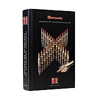 Электронная книга Hornady® 10th Edition Handbook of Cartridge Reloading (99240)