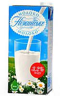 Молоко питне ультрапастеризоване Ніжинське 3.2% жиру