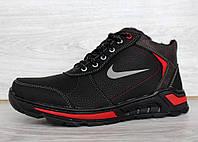 Яркие ботинки мужские - кроссовки зимние отличного качества (ЮК-66т)
