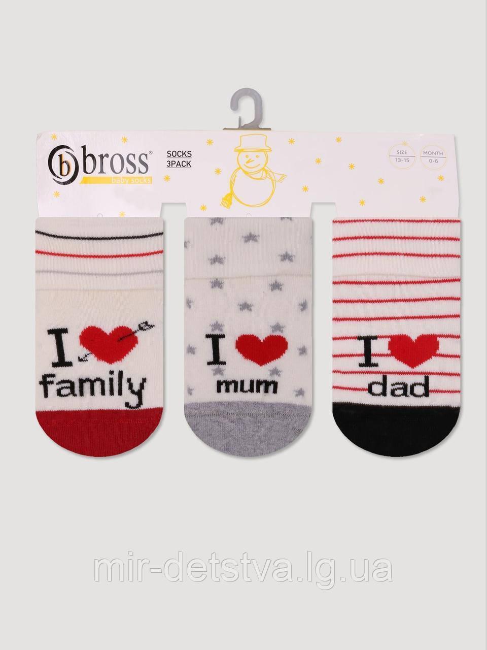 Махровые носочки для новорожденных оптом TM BROSS р.0-6 мес (13-15 см)