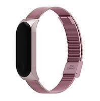 Металлический браслет розовый с полоской для фитнес трекера Xiaomi mi band 4 / 3 ремешок аксессуар замена