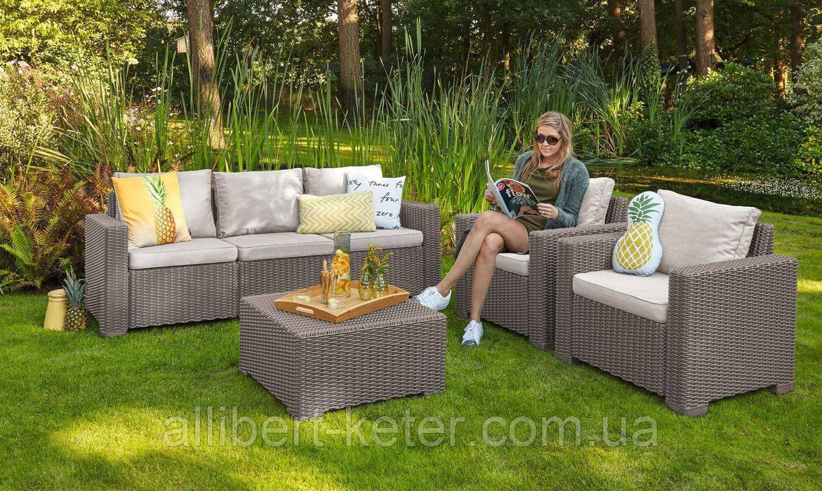 Keter California 3 Seater Set садовая мебель из искусственного ротанга