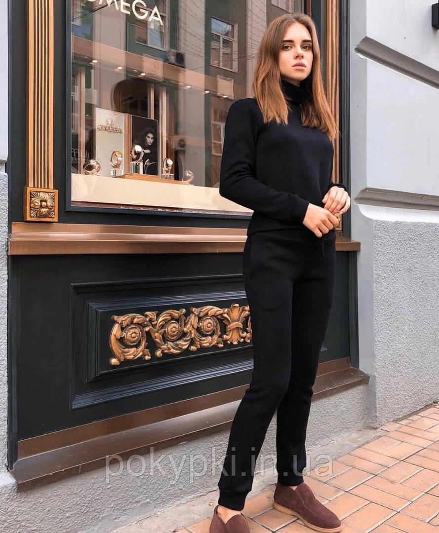 купить женский костюм в челябинске
