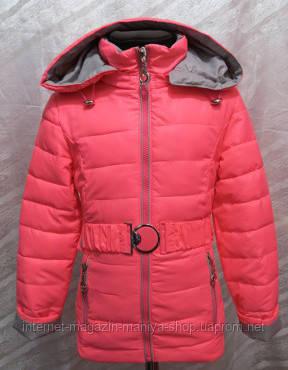 Женская детская куртка на пуху