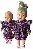 Одежда для кукол Беби борн и Старшей Сестренки платье трикотажное фиолетовое