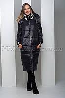 Модный тёплый пуховик чёрного цвета с воротником-стойкой Rufuete 7681