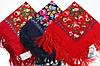 Платок павлопосадский шерстяной (140см) 606021, фото 4