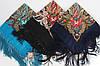 Платок павлопосадский шерстяной (140см) 606022, фото 4