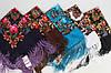 Платок павлопосадский шерстяной (140см) 606027, фото 4