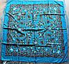 Платок павлопосадский шерстяной (140см) 606027, фото 3