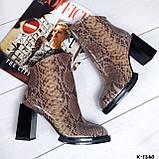 Деми и зима! Шикарные ботильоны на каблуке из итальянской кожи, фото 6