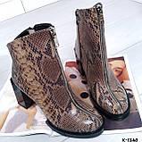 Деми и зима! Шикарные ботильоны на каблуке из итальянской кожи, фото 2