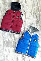 Детская жилетка для мальчиков 1-4 года Турция оптом