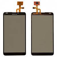 Touchscreen (сенсорный экран) для Nokia E7-00, оригинал