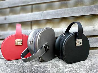 Круглая сумка женская