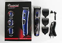 Профессиональная беспроводная машинка для стрижки волос Gemei GM-6017 с 3 насадками и средство для дезинфекции - Жми КУПИТЬ!