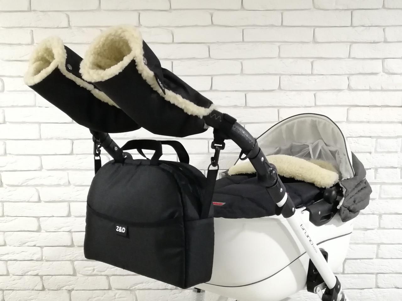 Комплект зимний Конверт, рукавички и сумка Z&D New (Черный)