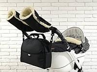 Комплект зимний Конверт, рукавички и сумка Z&D New (Черный), фото 1