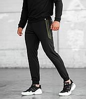 Мужские спортивные штаны, чоловічі спортивні штани Black (ПРЕМИУМ КАЧЕСТВО)