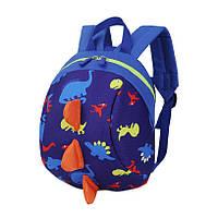 Детский рюкзак Динозавр с ремешком и анти-потерянным ремнем Синий (gab_krp220ySKz36127)