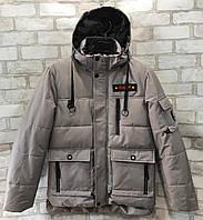 "Куртка зимняя мужская ""Supre"" размер норма от 46до 54,светло-серого цвета"