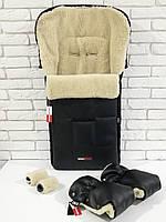 Комплект зимний Конверт и Рукавички Z&D New Еко кожа (Черный жемчуг), фото 1