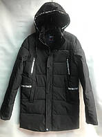 Куртка мужская зимняя  (48-56,норма)
