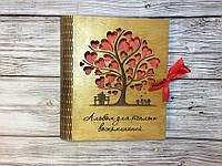 Фотоальбом для теплых воспоминаний в деревянной обложке с гравировкой (№1) (дуб)