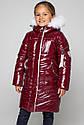 Пальто детское зимнее на девочку Альбина Размеры 122- 164, фото 4