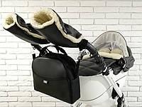 Комплект зимний Конверт, рукавички и сумка Z&D New Еко кожа (Черный жемчуг)