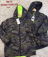 Куртка на мальчиков  134/164 см
