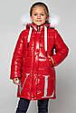 Пальто детское зимнее, пуховик на девочку Валентина Размеры 122- 164, фото 6
