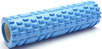 Массажный валик (ролик) для йоги / Голубой/ 29х8 см. - MS 1836