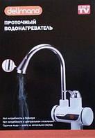 Проточный мгновенный водонагреватель Delimano с цифровым дисплеем (нижнее подключение), фото 1