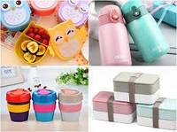 Посуд для школярів (ланчбокси, пляшки для води,термокружки,термоса)