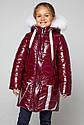 Пальто детское зимнее, пуховик на девочку Валентина Размеры 122- 164, фото 3