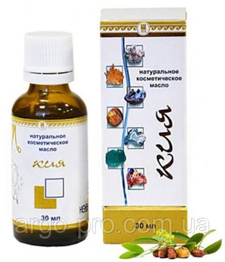 Косметическое масло Кия Арго 30 мл (морщины, увлажняет, угри, бородавки, раны, ожоги, выпадение волос, артрит)